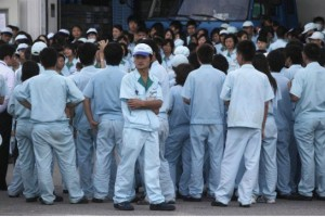 Striking Chinese Car Workers