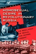 100 Years Ago, A Forgotten Soviet Revolution in LGBTQ Rights