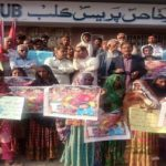 Pakistan: Stop the attack against Socialist Movement Sind (SMS) and activists in Sind